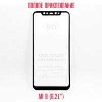 5D стекло Mi 8 black