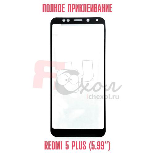 """Xiaomi Redmi 5 Plus 5,99"""" дюйма полное покрытие во весь экран 5D-стекло полное приклеивание для цвет рамки - черный"""