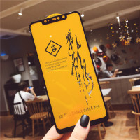 Litboy Redmi Note 6 pro
