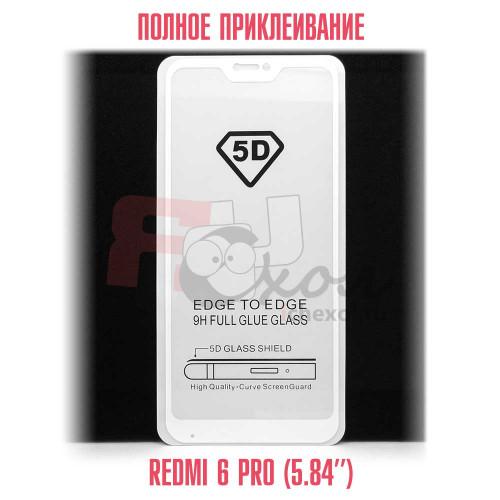 """Xiaomi Redmi 6 Pro / Mi A2 lite 5,84"""" дюйма полное покрытие во весь экран 5D-стекло полное приклеивание для цвет рамки - белый"""