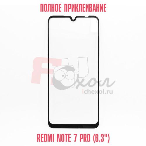 "Xiaomi  Redmi Note 6 pro (6.3"") полное покрытие 5D-стекло для цвет рамки - черный"