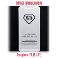 5D Pocophone F1 white