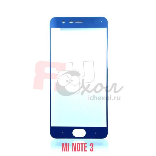 Xiaomi Mi Note 3 полное покрытие 3D-стекло для цвет рамки - синий