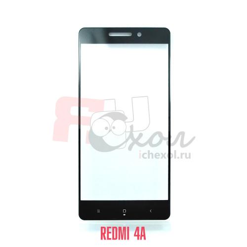 Полноразмерное 3D-стекло для Xiaomi Redmi 4A цвет рамки - черный