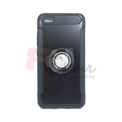 Чехол для Xiaomi Redmi Note 5A Standart  из ТПУ и пластика с металлическим кольцом и металлической пластиной