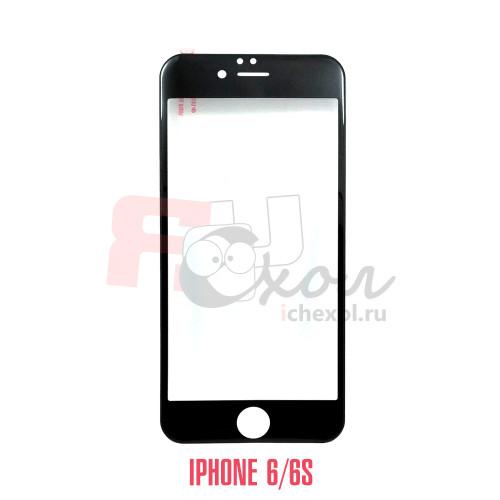 Закаленное защитное стекло для iPhone 6/6S с черной рамкой